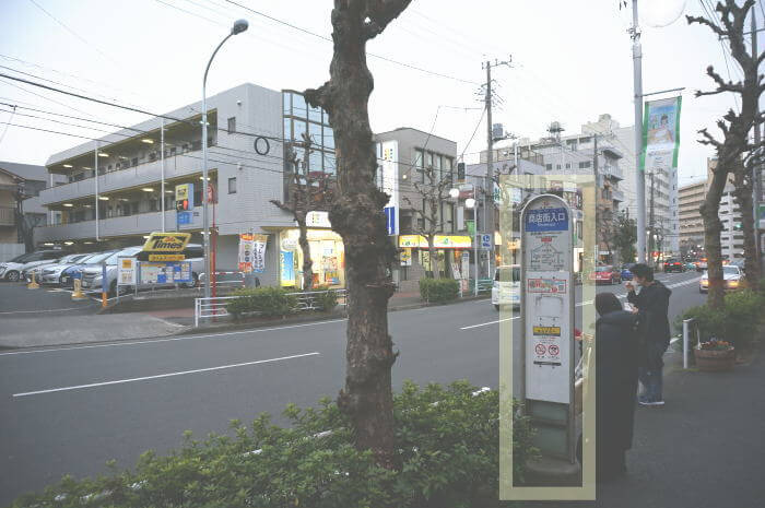 商店街入口バス停
