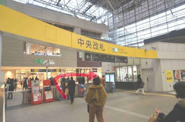 たまプラーザ駅中央改札